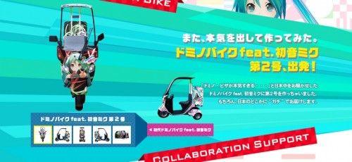Hatsune Miku Bikes