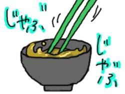kiraibashi19