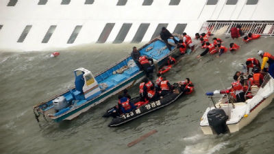 south_korea_ship_sinking_s
