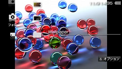 WallpaperChanger_TEST (2)