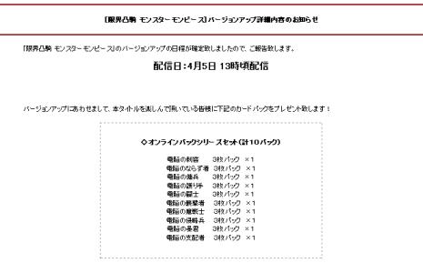 SnapCrab_2013-4-5_11-25-49_No-00