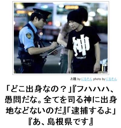 SnapCrab_2013-3-14_14-9-59_No-00