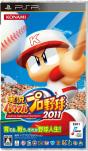 実況パワフルプロ野球 2011 (4)
