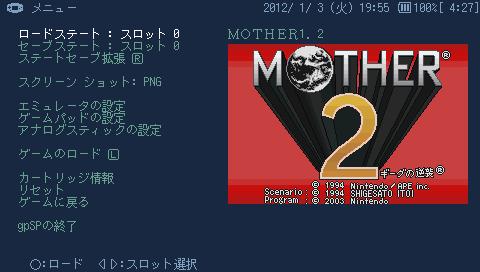 20120103195527