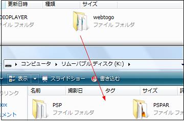 WebToGo Portal v2 (10)