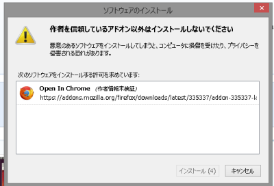 Open In Chrome (1)
