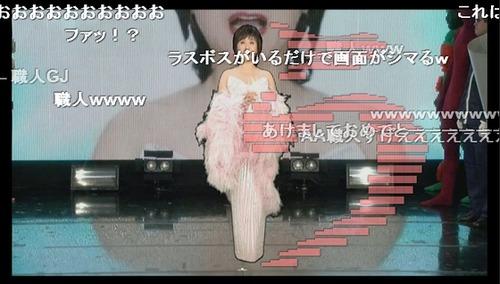 ike_130101rasubosu21