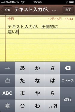 IMS (1)