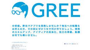 mmi_greetaishoku_03