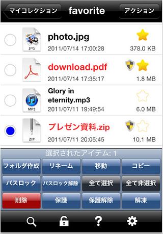 clipbox (15)
