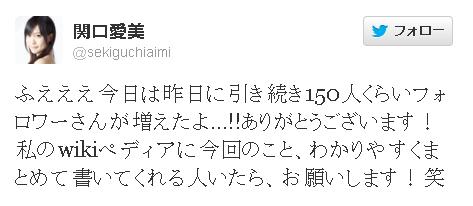SnapCrab_2013-4-6_15-31-37_No-00