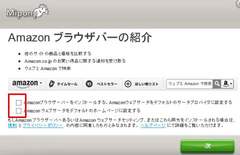 SnapCrab_2013-4-12_16-50-8_No-00