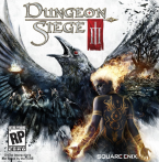 Dungeon Siege III (2)