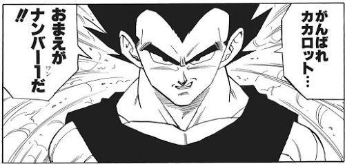 dragon_ball_kanzenban_vol_34_pg_097_crop