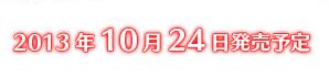 Ph012171