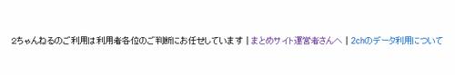 l_ah_tsubo4