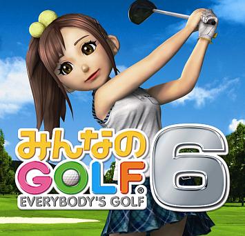 みんなのゴルフ6 (2)