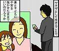 sPH004795