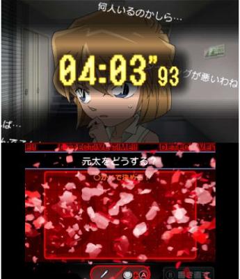 002823