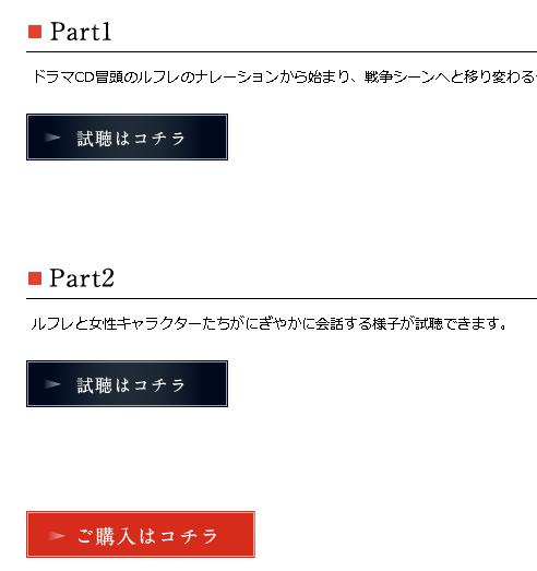 SnapCrab_2013-4-14_11-14-1_No-00