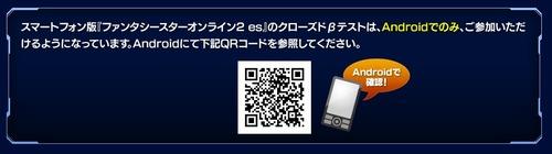 Ph008746