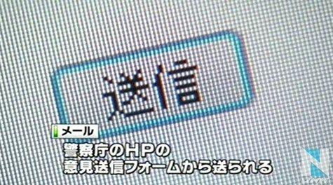 Ph008163