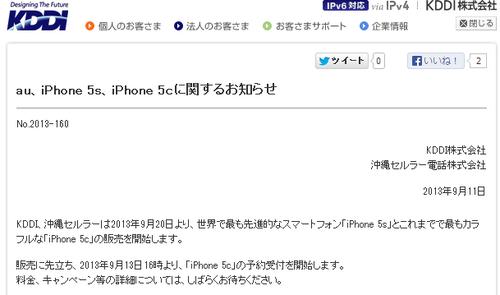 Ph014548