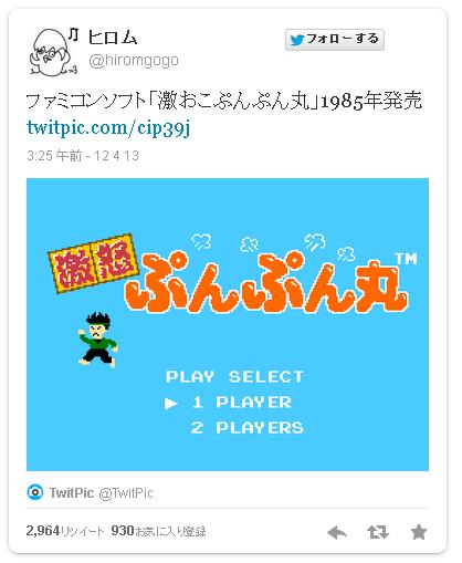 SnapCrab_2013-4-15_2-42-53_No-00