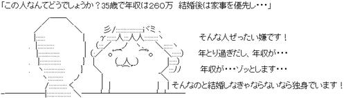 Ph013729