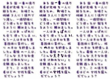 5t (2)