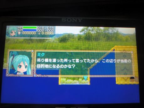 DSC08658