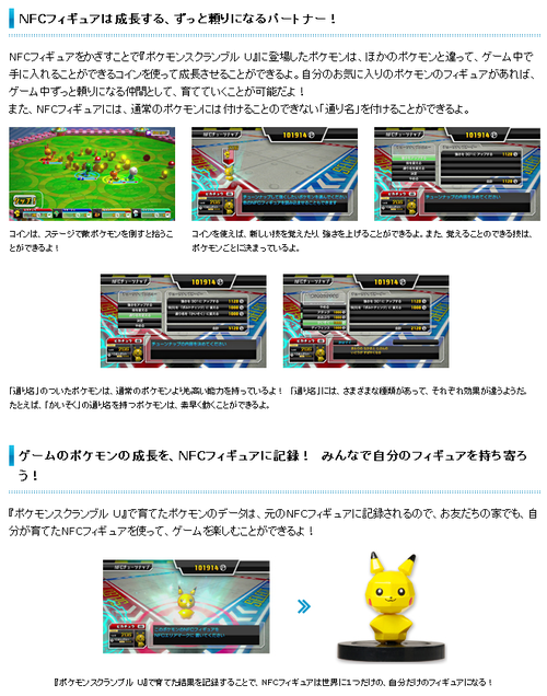 SnapCrab_2013-3-15_16-49-21_No-00