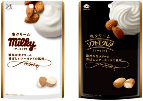 milky_otona3