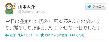 SnapCrab_2013-3-25_12-17-0_No-00