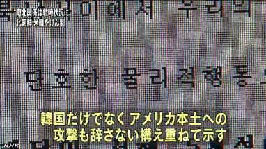 SnapCrab_2013-3-30_16-49-56_No-00