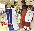パクりすぎ! グリコが韓国ロッテを提訴 ポッキー風商品巡り