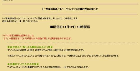 SnapCrab_2013-4-12_18-49-34_No-00