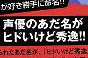 news (6)
