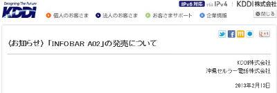 Ph001783_s