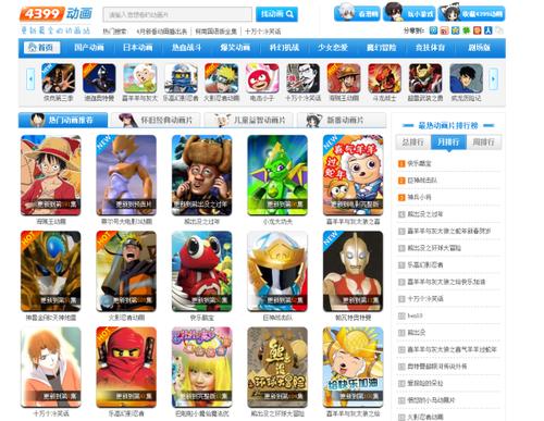 SnapCrab_2013-4-14_13-0-7_No-00