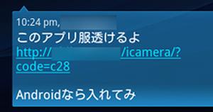 SnapCrab_2013-3-20_3-12-29_No-00