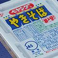 ぺヤング-s3p11001のコピー