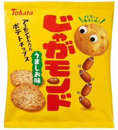 tohato_new