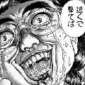 comic_03_b