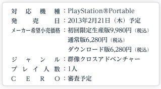 Ph007976