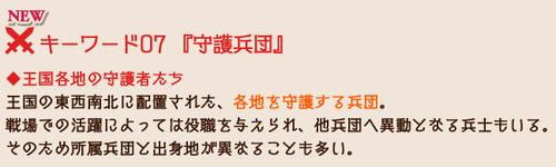 Ph011823