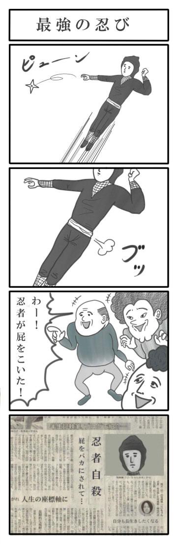 23 (11)