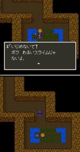 え (3)