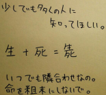 1f (1)