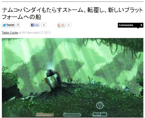 SnapCrab_2013-4-15_2-58-3_No-00